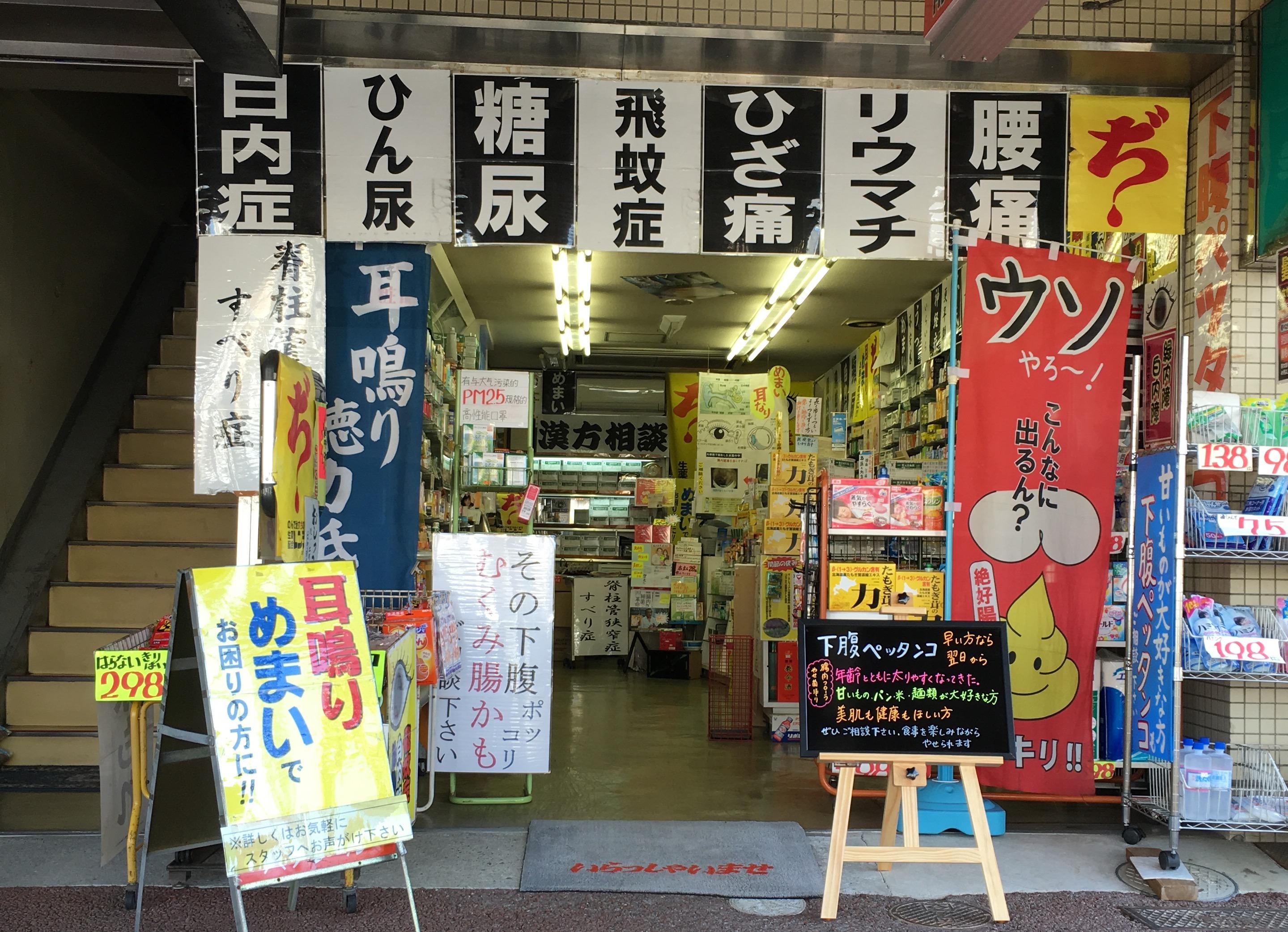 店の写真②